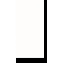 Плитка Esten Bianco